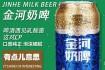 宁夏金河 乳酸菌奶啤 300ml*6罐 19.8元包邮