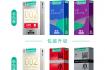 Okamoto 冈本 Skin系列 超润滑激薄至感避孕套组合23只*2件 30元包邮(15元/件)