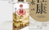 中华老字号,白水杜康 U50 52度浓香型 纯粮食酒 500ml*6瓶 整箱装 新低159元包邮包邮