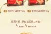 LU 露怡 礼听 法式曲奇饼干礼盒 828g 新低39元包邮