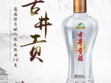 古井贡酒 经典50度 浓香型白酒 500ml*6瓶 225元包邮 天猫超市保真