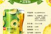 0酒精,珠江啤酒 菠萝啤汽水 330ml*24罐 39.9元包邮