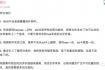 "B站500万粉up主党妹被勒索:交钱赎""人""!专家:无解"